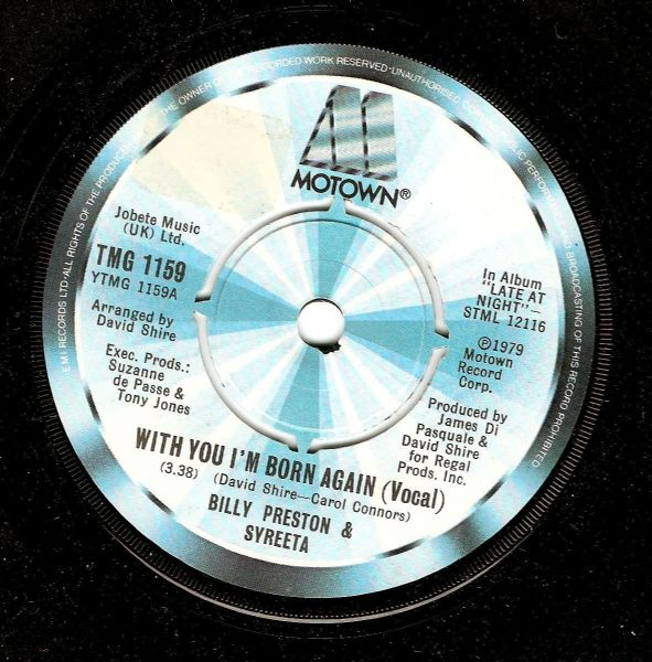 BILLY PRESTON AND SYREETA With You I'm Born Again Vinyl Record 7 Inch Motown 1979.